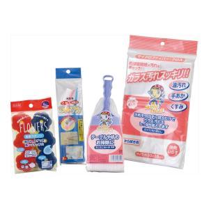 お掃除グッズ |販促 ごあいさつ品 お掃除に便利な4点セット | 雑貨 低単価 ノベルティ 粗品 37205|gift-kingdom