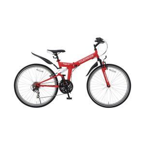 ビンゴ 景品 折たたみ自転車 |フォルクスワーゲン 自転車 Type−2 マウンテンバイク26(18s) 30999|gift-kingdom