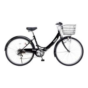 景品 折たたみ自転車 |自転車 コロノ 折畳ノーパンク26 | 折りたたみ自転車 31004|gift-kingdom