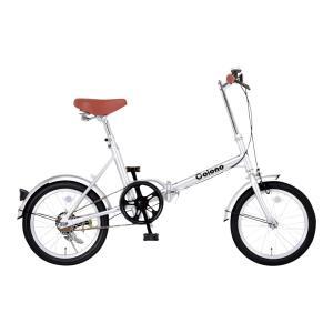 景品 折たたみ自転車 |自転車 コロノ コンパクト16 | 折りたたみ自転車 44983|gift-kingdom
