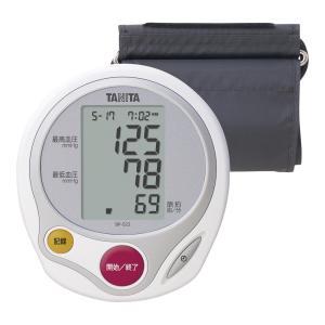 景品 血圧計 |タニタ 上腕式 | 血圧計 BP-522-WH|gift-kingdom