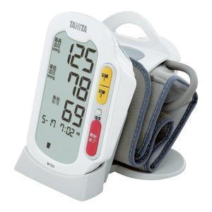 景品 血圧計 |タニタ 上腕式 | 血圧計 BP-523-WH|gift-kingdom