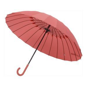 記念品 長傘 お祝い プレゼント |mabu 超軽量24本骨傘モダン | 洋風蛇の目傘 SMV-40281|gift-kingdom