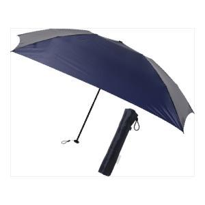 折傘 お祝い プレゼント |mabu 超軽量UV折りたたみ傘99 | 軽量 折りたたみ傘 UV SMV-40431|gift-kingdom