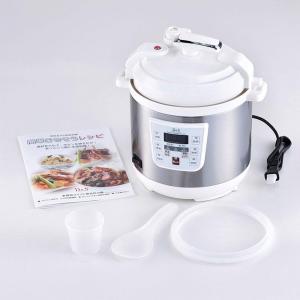 圧力鍋 御祝 プレゼント |D&S D & S 2.5L | 電気圧力鍋 STL-EC30|gift-kingdom