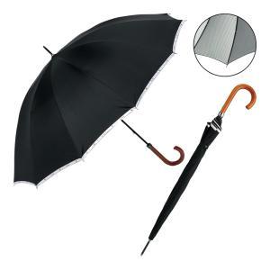 記念品 長傘 お祝い プレゼント |トロイ 晴雨兼用傘 ブロス メンズ晴雨兼用12本骨長傘 | 晴雨兼用 長傘 714069|gift-kingdom