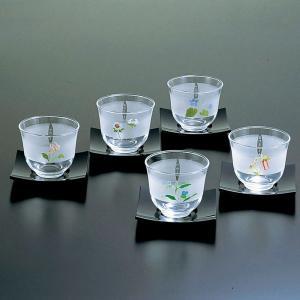 オールドグラス おしゃれ |江戸友禅 冷茶セット | タンブラー ペア ロック ガラス SC7-250|gift-kingdom
