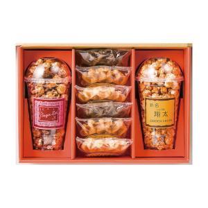 甘じょっぱさがクセになる塩キャラメルとワッフル 名入れポップコーン&ベルギーワッフル POW-30