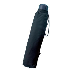 ミニ傘 お祝い プレゼント |ミニ傘 軽量無地 2036|gift-kingdom