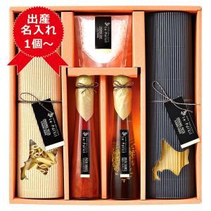 出産内祝い パスタ詰合せ |ル パセリ 北海道小麦使用 パスタセット | 出産内祝専用ギフト HPT-20|gift-kingdom