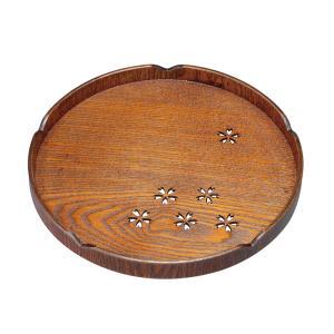 木製 トレー かわいい おしゃれ  天然素材 さくら丸盆 24cm   木のトレー WK2424 gift-kingdom