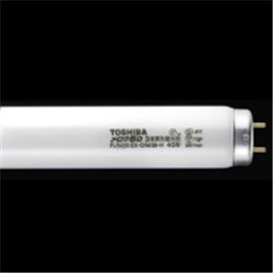 〔10本セット〕東芝ライテック 蛍光灯 照明器具 40W直管 FLR40SEXDM36H10P 昼光色