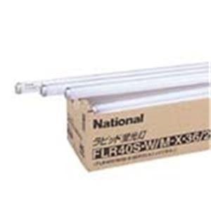 〔25本セット〕Panasonic(パナソニック) 蛍光灯 照明器具 40W直管 FLR40SWMX3625K 白色