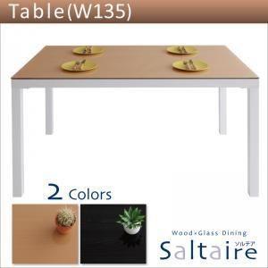 〔単品〕ダイニングテーブル 幅135cm ブラック ウッドxガラスダイニング〔Saltaire〕ソルテア〔代引不可〕