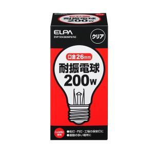 (業務用セット) ELPA 耐震電球 200W E26 クリア EVP110V200WA75C 〔×30セット〕