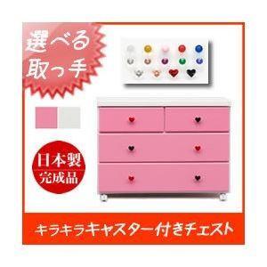 キャスター付きチェスト/キッズ収納家具 〔3段 ピンク×取っ手:ナチュラルウッド×全6個〕 幅80cm 日本製 〔完成品〕