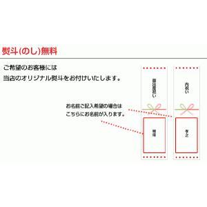 出産祝い 出産祝 ミキハウス mikihouse ダブルB ベビー食器セット ギフトセット|gift-one|04
