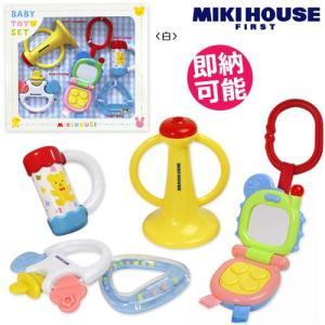 出産祝い 出産祝 ミキハウス mikihouse ベビートイ ギフトセット|gift-one
