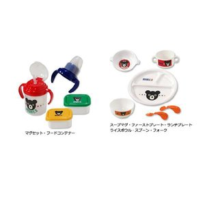 出産祝い 出産祝 ミキハウス mikihouse ダブルB ベビー食器セット ギフトセット|gift-one|06