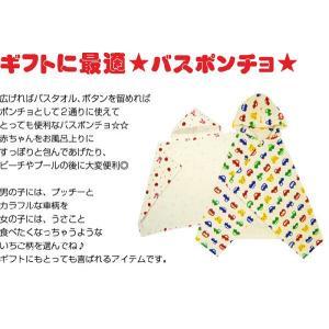 名前入り バスポンチョ 出産祝い ミキハウス ご出産祝い mikihouse 日本製 プッチー うさこ 名入れ刺繍 プレゼント 男の子 女の子|gift-one|02