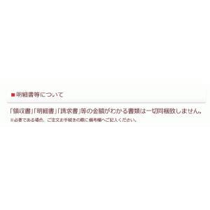 名前入り バスポンチョ 出産祝い ミキハウス ご出産祝い mikihouse 日本製 プッチー うさこ 名入れ刺繍 プレゼント 男の子 女の子|gift-one|05