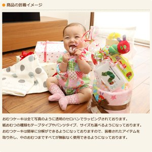 アンパンマン 2段 おむつケーキ 出産祝い 名前入り おむつケーキ オムツケーキ 出産祝 名入れ刺繍|gift-one|04