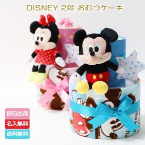 おむつケーキ オムツケーキ 出産祝い 身長計付きバスタオル ディズニー 1段 おむつケーキ|gift-one