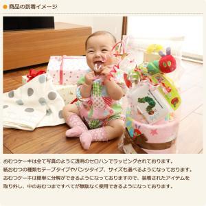 おむつケーキ オムツケーキ ミキハウス 使用 出産祝い 名前入り 2段 おむつケーキ|gift-one|06