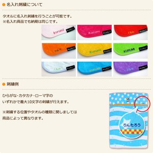 おむつケーキ オムツケーキ ミキハウス 使用 出産祝い 名前入り 2段 おむつケーキ|gift-one|07