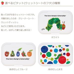 おむつケーキ オムツケーキ 出産祝い 出産祝 はらぺこあおむし 3段 おむつケーキ|gift-one|03