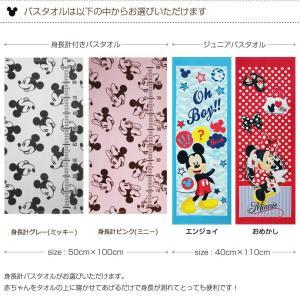 おむつケーキ ディズニー オムツケーキ 出産祝...の詳細画像3