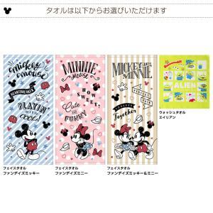 おむつケーキ ディズニー オムツケーキ 出産祝...の詳細画像4