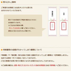 名前入り オムツケーキ ミキハウス mikihouse 使用 3段 出産祝い おむつケーキ ご出産祝い|gift-one|09