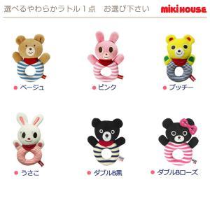 名前入り オムツケーキ ミキハウス mikihouse 使用 3段 出産祝い おむつケーキ ご出産祝い|gift-one|04