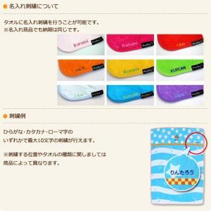 名前入り オムツケーキ ミキハウス mikihouse 使用 3段 出産祝い おむつケーキ ご出産祝い|gift-one|06