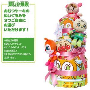 おむつケーキ オムツケーキ 出産祝い 出産祝 アンパンマン 3段 おむつケーキ|gift-one|03