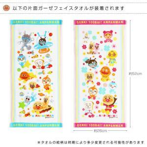 おむつケーキ オムツケーキ 出産祝い 出産祝 アンパンマン 3段 おむつケーキ|gift-one|04