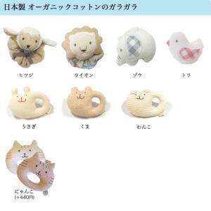 今治タオル おむつケーキ オーガニックコットン オムツケーキ 出産祝い 日本製 3段 おむつケーキ|gift-one|05