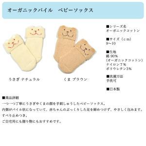 今治タオル おむつケーキ オーガニックコットン オムツケーキ 出産祝い 日本製 3段 おむつケーキ|gift-one|07