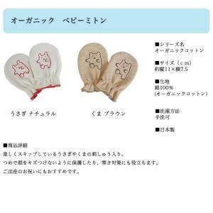 今治タオル おむつケーキ オーガニックコットン オムツケーキ 出産祝い 日本製 3段 おむつケーキ|gift-one|08