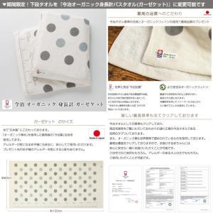 今治タオル おむつケーキ オーガニックコットン オムツケーキ 出産祝い 日本製 3段 おむつケーキ|gift-one|09