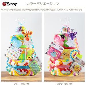 サッシー おむつケーキ オムツケーキ 出産祝い...の詳細画像2