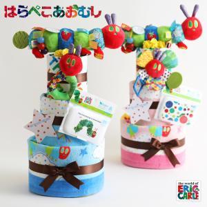 おむつケーキ オムツケーキ 出産祝い 出産祝 はらぺこあおむし 3段 おむつケーキ|gift-one