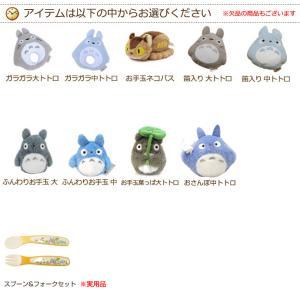 おむつケーキ オムツケーキ 出産祝い 出産祝 となりのトトロ 3段 おむつケーキ|gift-one|02