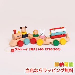 出産祝い 出産祝 ミキハウス mikihouse プルトーイ 木製 おもちゃ 46-1255-788|gift-one