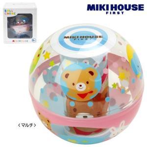 どうぶつ柄 ボールチャイム 妊娠祝い プレゼント 出産祝い ミキハウス mikihouse やさしいチャイムの音色は赤ちゃんの心に安らぎを与えます|gift-one