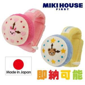 リストラトル 日本製 出産祝い 出産祝 ミキハウス mikihouse 赤ちゃんの手首に付けるタイプのラトル|gift-one