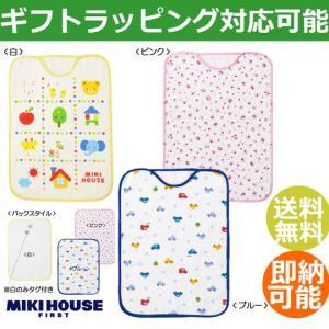 男の子にも女の子にも大人気のミキハウスギフト 出産祝い 出産祝 ミキハウス mikihouse タオルスリーパー 日本製 対象月齢:新生児〜3歳くらい|gift-one