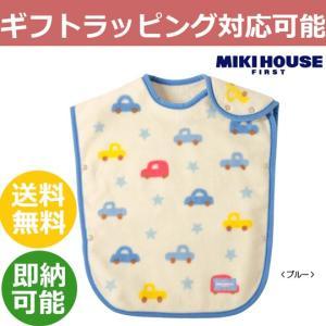 出産祝い 出産祝 ミキハウス mikihouse コットン スリーパー 日本製 ベビー服 男の子にも女の子にも大人気のミキハウスギフト|gift-one