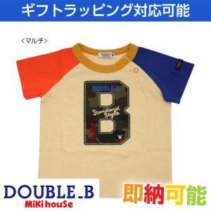 出産祝い 出産祝 ミキハウス mikihouse ダブルB 日本製 ベビー服 カモフラワッペン付 半袖Tシャツ 男の子にも女の子にも大人気のミキハウスギフト|gift-one